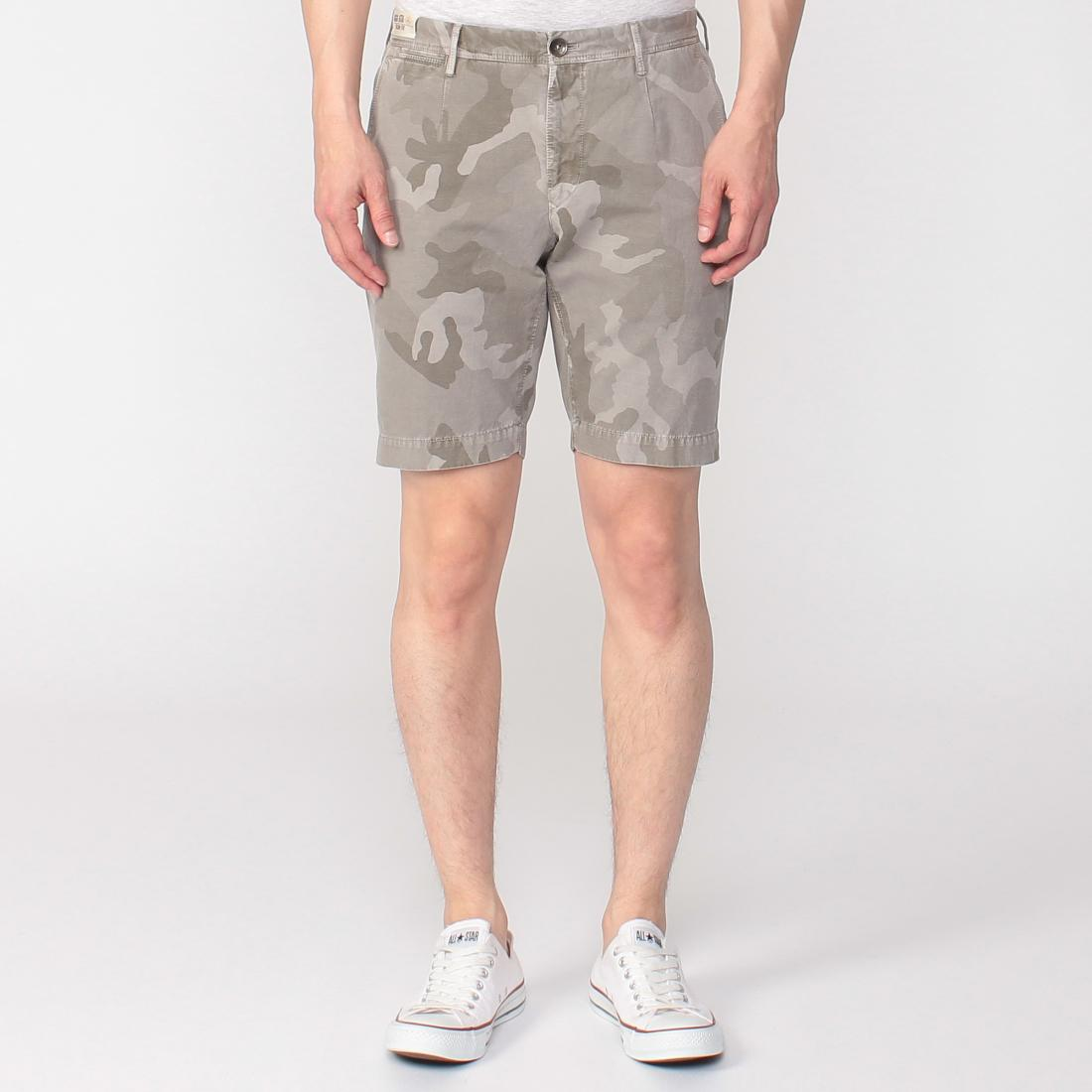 Darwin Cotton Linen Camouflage: Grey