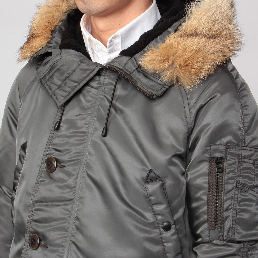 Spiewak Golden Fleece N-3B: Grey