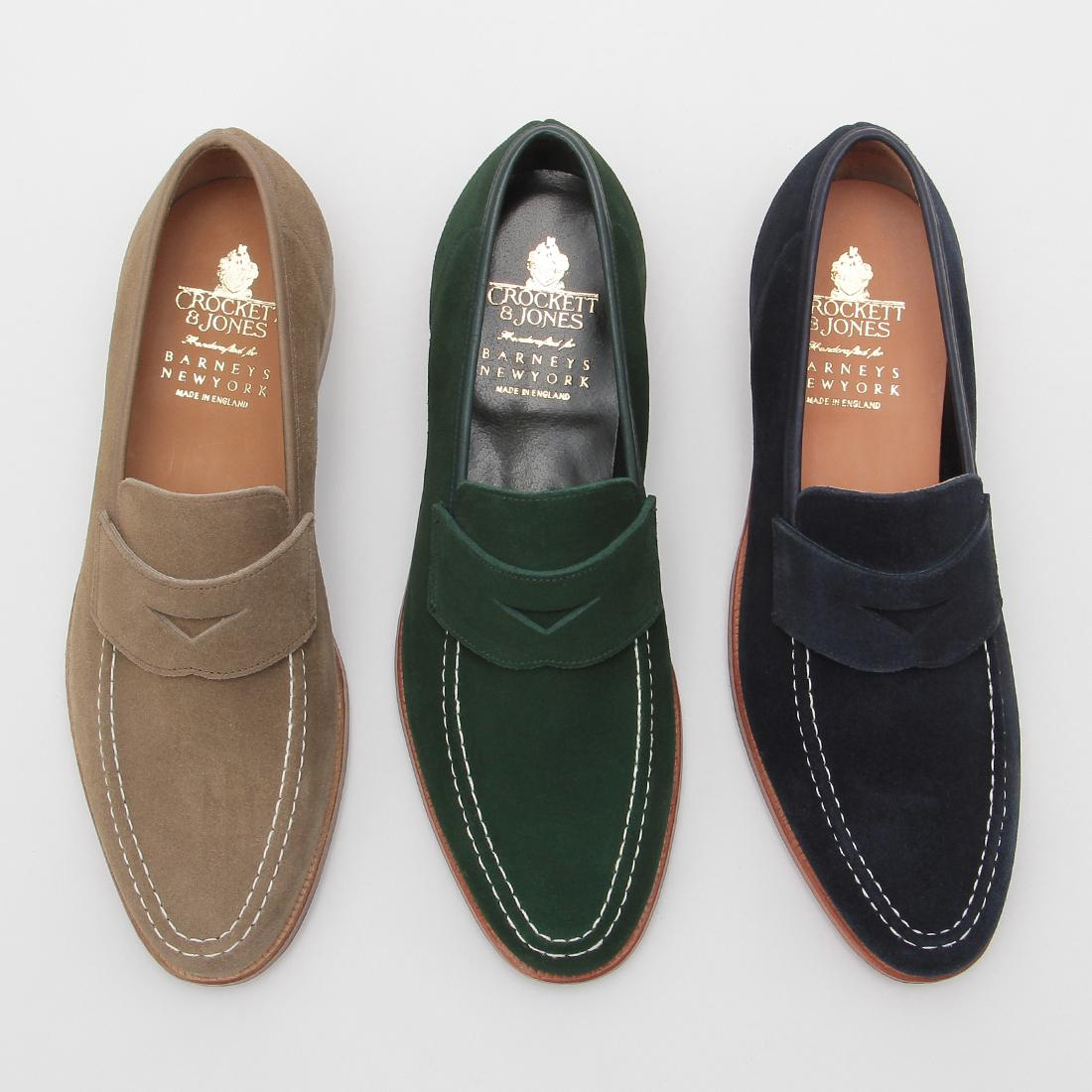 Selsey Suede: Grey, Green, Navy