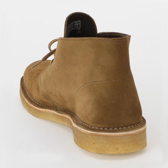 Desert Boot: Beige